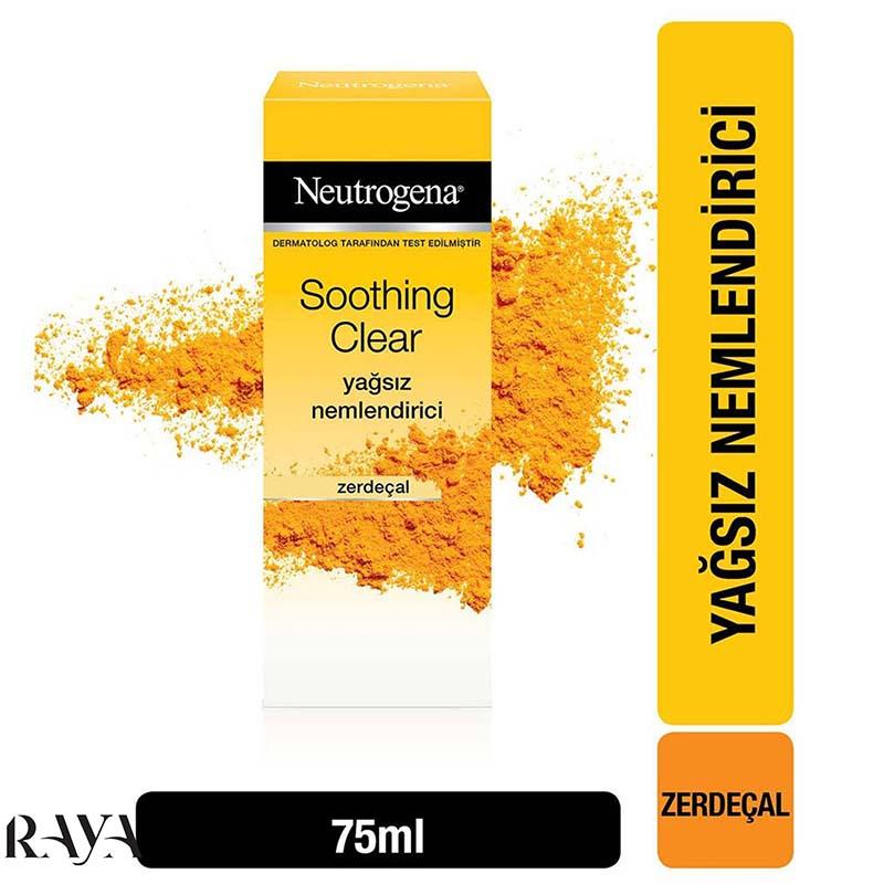 مرطوب کننده و آبرسان تسکین دهنده زردچوبه نوتروژینا حجم 75 میلی لیتر Neutrogena Soothing Clear Turmeric Gel Moisturizer